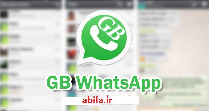 Gb-WhatsApp_abila.ir (1)